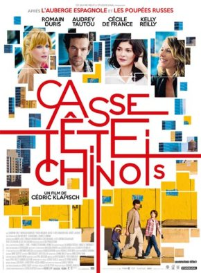 Cassetetechinois1